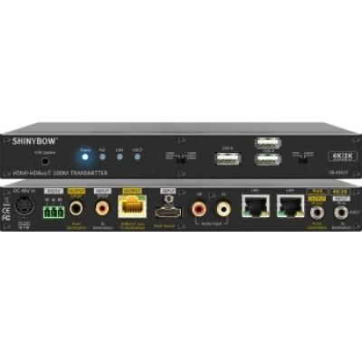 SB-6361T | SB-6361R HDMI To HDBaseT 100M