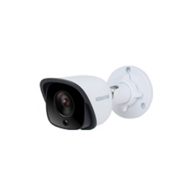 Network Bullet Mini Fixed IR 2.0M Ultra WDR Starlight, model: IPC2253-FNB-PIR40