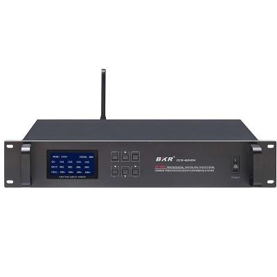 Bộ điều khiển trung tâm BKR DCS‐E240M