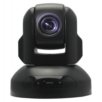 HD654 USB 2.0 PTZ Camera