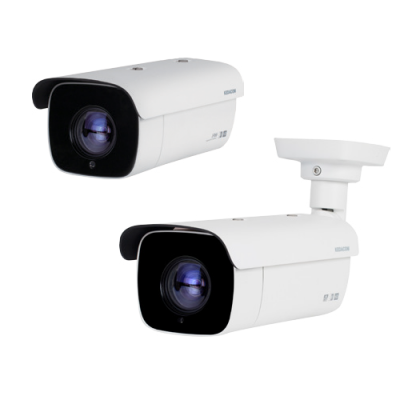 IR Bullet Camera Kedacom IPC2251-HN-HNB