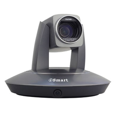 Ismart LTC-S2007 HD lecturer tracking camera