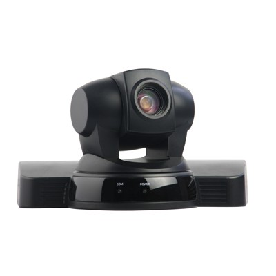 Ismart MCC-K2001 HD video conference camera