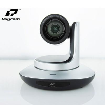 Camera Telycam USB 3.0-DVI TLC-700-U3