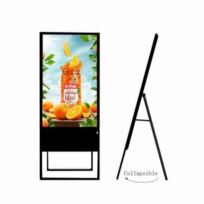 Màn hình cảm ứng digital signage 32