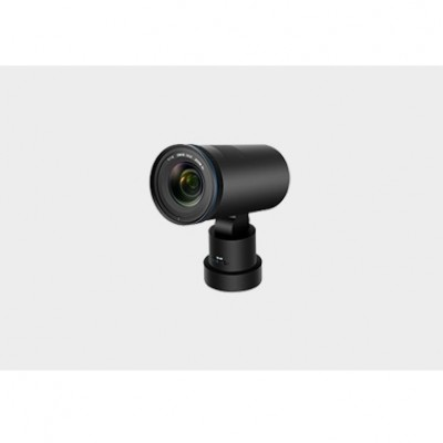 KEDACOM SKY 100L All-In-One Video Conferencing Terminal