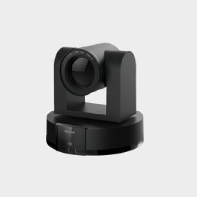 KEDACOM MOON50L-1080P60 High Definition Conference Camera